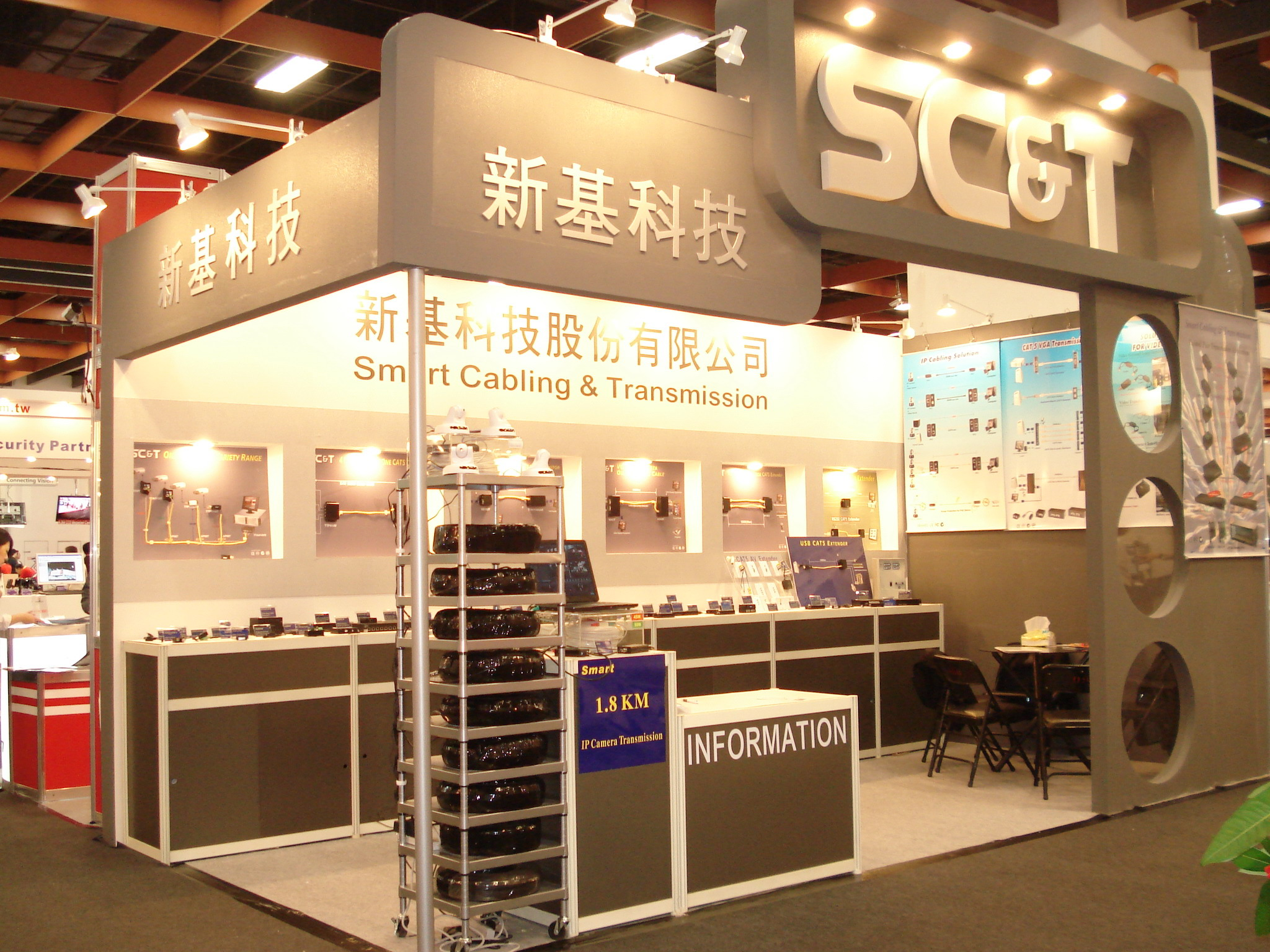 Index of /mirrors/SC&T/SC&T Trade show picture