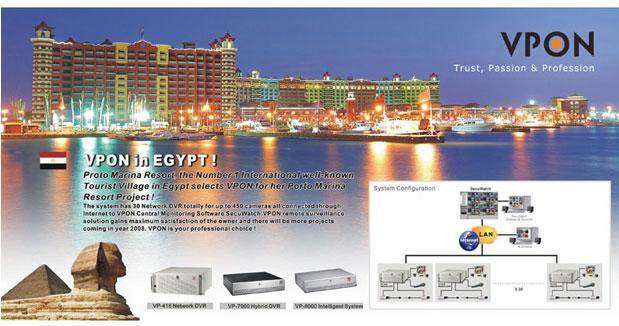 Imagem: Porto Marina Resort no Egipto