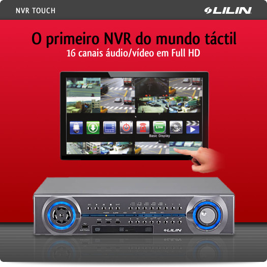 LILIN NVR Touch