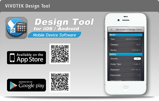 Vivotek Design Tool, aplicação para iOS e Android