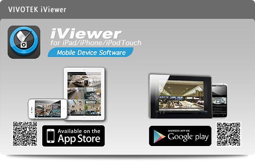 VIVOTEK - aplicação iViewer para iOS com melhoramentos no interface de utilização