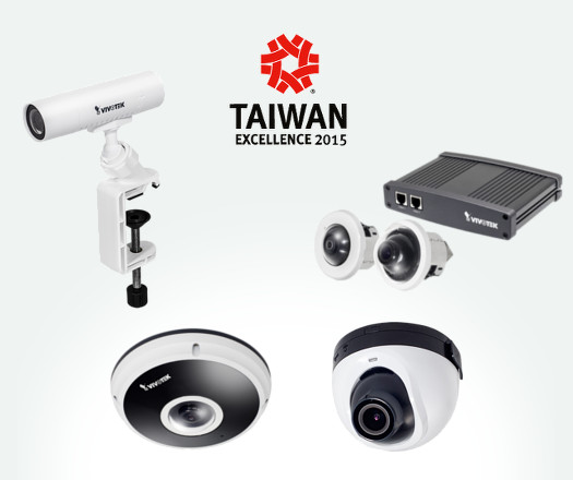 VIVOTEK - Taiwan Excellence Awards 2015