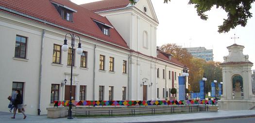 VIVOTEK - Casos de sucesso - Centro cultural de Lublin