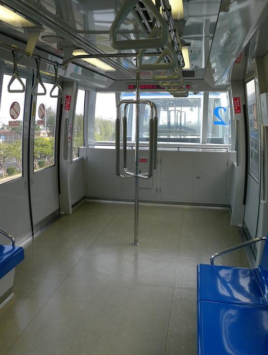 Casos de sucesso - Skytrain