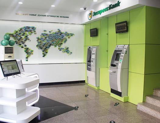 VIVOTEK - Casos de sucesso - Khan Bank