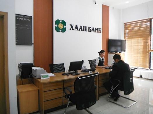 Casos de sucesso - Khan Bank