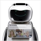 Robot QIHAN