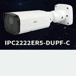 Novas câmaras Starlight