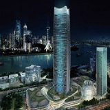 Shanghai: Edifício White Magnolia Plaza
