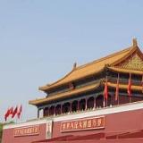 Pequim: Transportes inteligentes